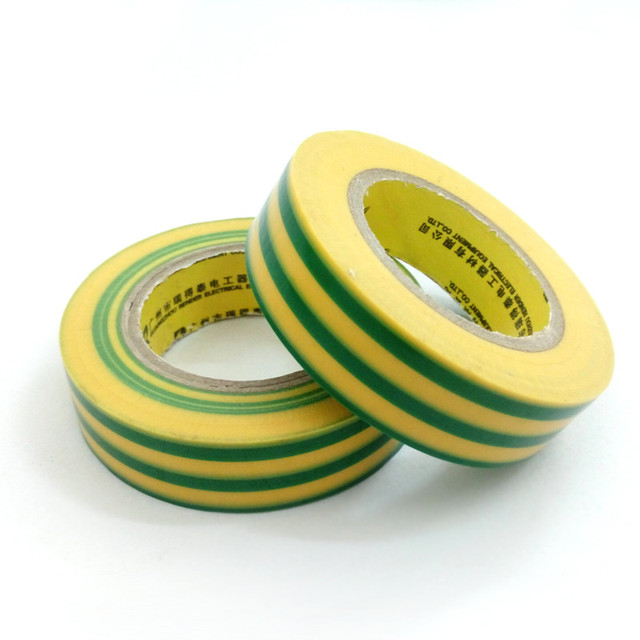 2pcs Yellow green waterproof plastic tape 20M * 17mm ground wire Two ...