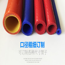 length 50cm High temperature resistant air intake pipe silicone hose turbocharged tube inner diameter 65mm-95mm length 400mm outer diameter 25mm inner diameter 22mm 3k carbon fiber tube pipe straight