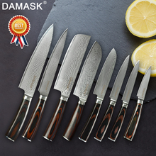 Damask Professional Japanese VG10 Damascus Steel Chef Knife Paring Utility Chopping Santoku Slicing Kitchen Knives Sets
