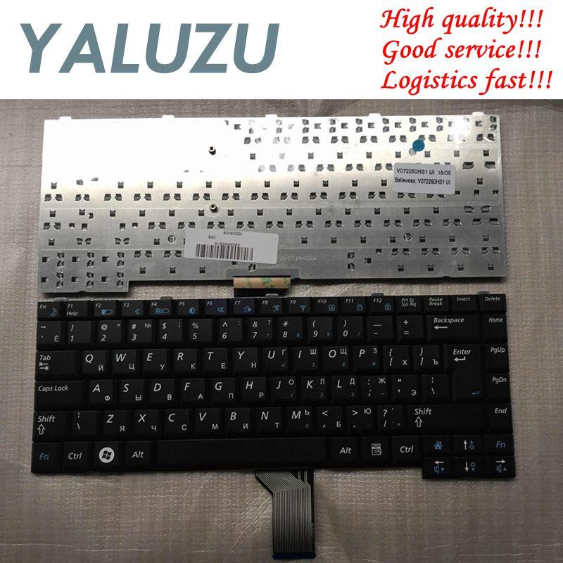 Keyboard for SAMSUNG R60 R70 R510 R560 P510 P560 V072260HS1 US English