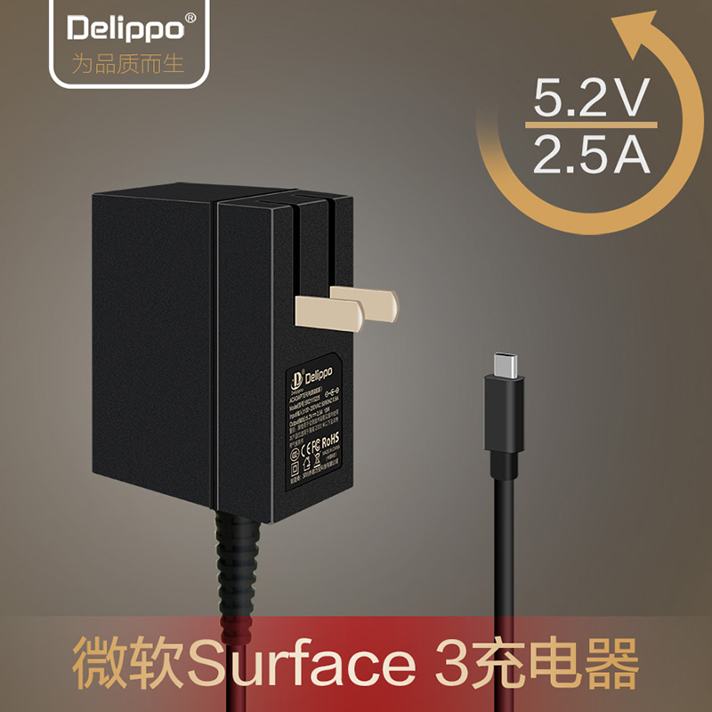 Delippo 13 Вт для Microsoft Surface 3 Micro USB 1,5 м кабель планшет адаптер питания зарядное устройство 5,2 В 2.5A