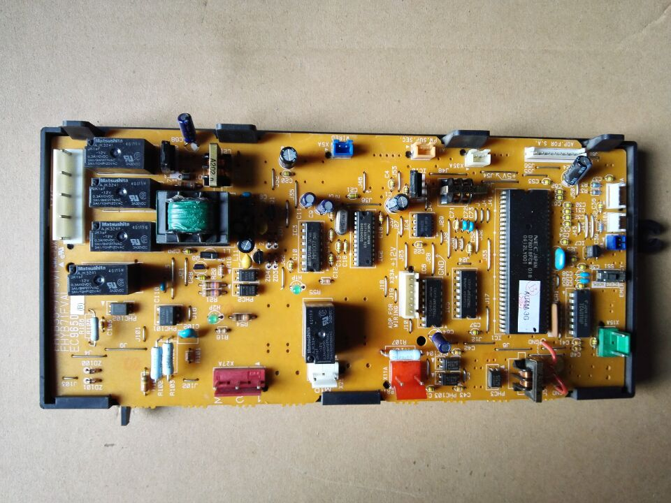 EC9650 EC9650B Good Working Tested