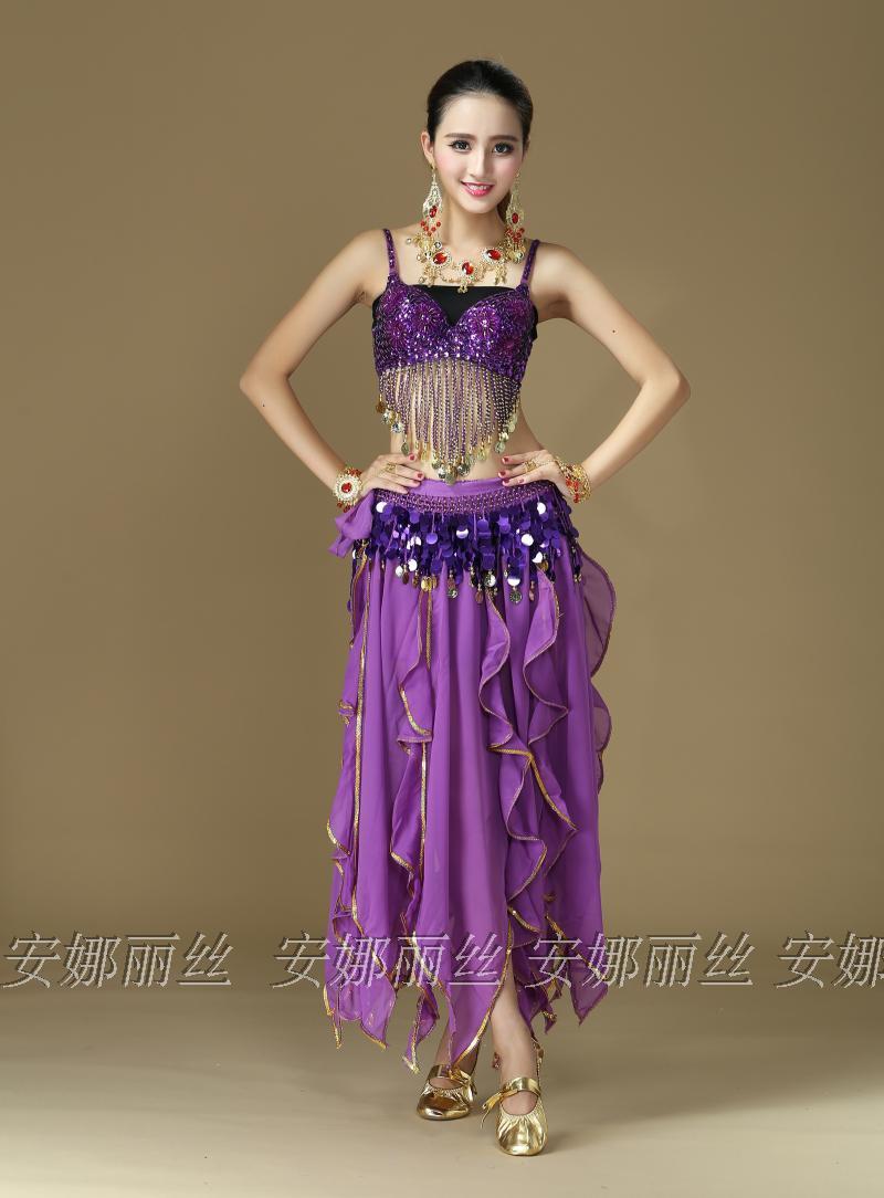 Indian Danza Del Vientre Traje Sujetador Establece mujer trajes de ...