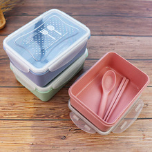 900ml Lunch Box Healthy Material Single Layer Wheat Straw Bento Boxes Microwave Dinnerware Food Storage Container Lunchbox