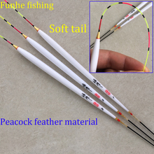 Peacock Feather Fishing Float Bobber Stopper Soft Tail For Flotteur Peche Accessories