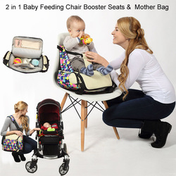 حفاضات حقيبة الطفل كرسي إطعام الطفل مقعد مُعزّز بحزام أمان المحمولة مقاعد الرضع الأمومة حقيبة الوليد الحفاض حقيبة مقعد منتج عناية بالأطفال