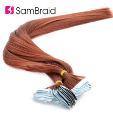 SAMBRAID Straight Tape In Hair Extension Pure Color Double Sided Adhesive Tape Hair 22 Inch 40 Pcs/pack Skin Weft Synthetic Hair(China)