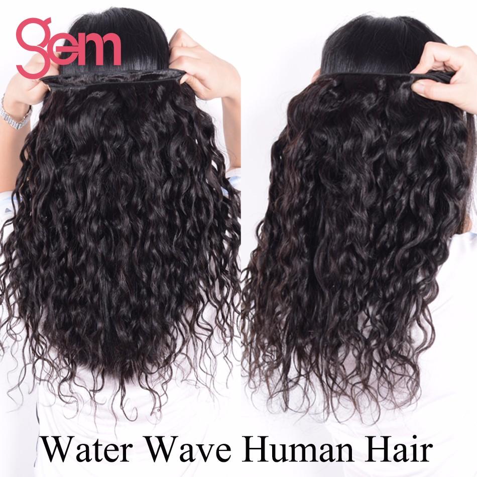 Water-Wave-Human-Hair-Bundles