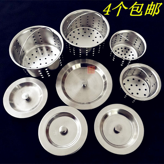 Creative Portable Kitchen And Bathroom Sink Filter Anti Clogging