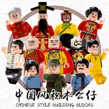 12pcs Chinese different style model figures Compatible Legoing Building Blocks DIY Bricks toys for Children Fun collection gifts(China)