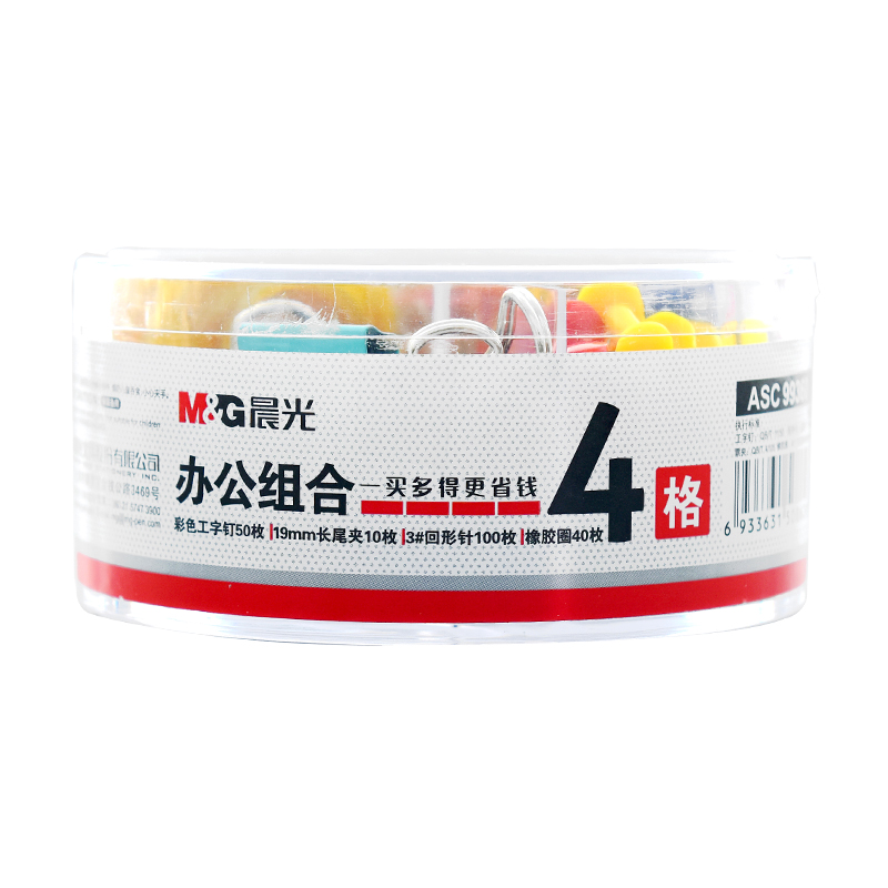 Rubber, Paper, Band, Office, Set, Stationery