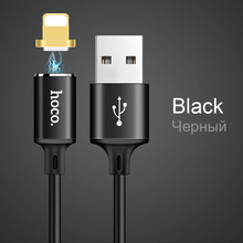 Lightning Magnetic Data Cable