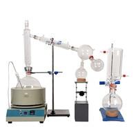 Лабораторное оборудование 20L короткий путь дистилляции химической лаборатории перегонки экономические короткий путь дистилляции