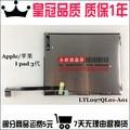 Novo e original Original 9.7 polegada alta qualityA V971 v972 quad core tela LP097QX1 LCD com módulo de LCD