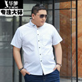PLUS SIZE Men's Shirts Polka Dot Design Short Sleeve 2016 Summer Style Cotton 3XL-8XL Men Shirt Casual Clothes Big Shirt CS345