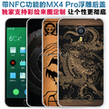 Meizu mx4 pro tampa do caso nfc high end caso cobertura de banda desenhada pintura matte sentindo REINO UNIDO bandeira/spider man/super homem/bandeira DOS EUA
