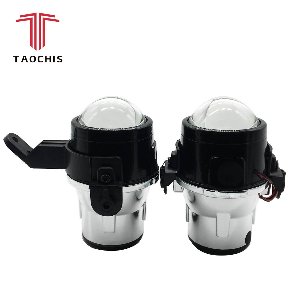 TAOCHIS Car-styling 2.5 fog lamp Bi-xenon projector lens dedicated For CHEVROLET AGILE AVEO SPIN ONIX H11 hid xenon light bulb taochis auto 3 0 inch hid bi xenon projector lens fog light for toyota corolla camry rav 4 lexus vios prius highlander h11