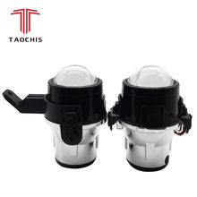 TAOCHIS Car-styling 2.5 fog lamp Bi-xenon projector lens dedicated For CHEVROLET AGILE AVEO SPIN ONIX H11 hid xenon light bulb(China)