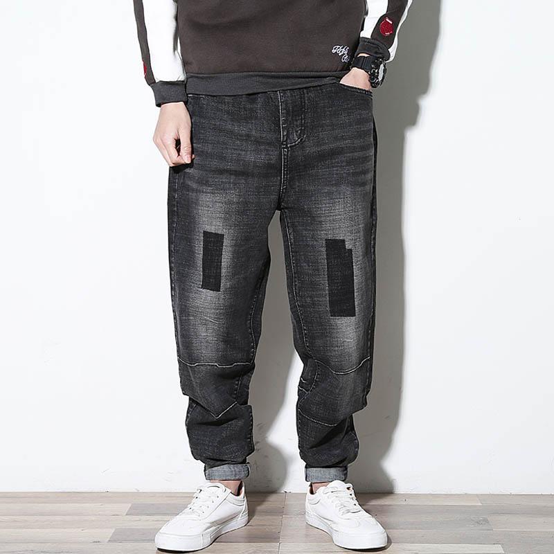 32af4481 ... Peso bruto/Paquete: 0.55 ( kg ). Palabras Claves Relacionadas: hop  hiphop jeans ...