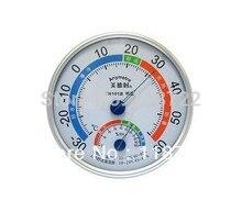 1 unid Nuevo de Interior Al Aire Libre Higrómetro TH101B Termómetro higrómetro Temperatura Humedad Medidor de Temperatura Indicador Mojado