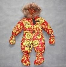 2014 новый зимний Россия стиль детские марка классический фантазии вниз ползунки дети новорожденный тепловой одним pieces малышей габаритные комбинезоны
