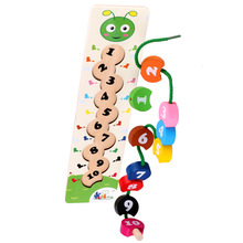 Wooden Toys Colorful Blocks String Beads Digit Children Educational Toys For Baby Kids Coordination Learning Game Gift I-Cla56 стоимость