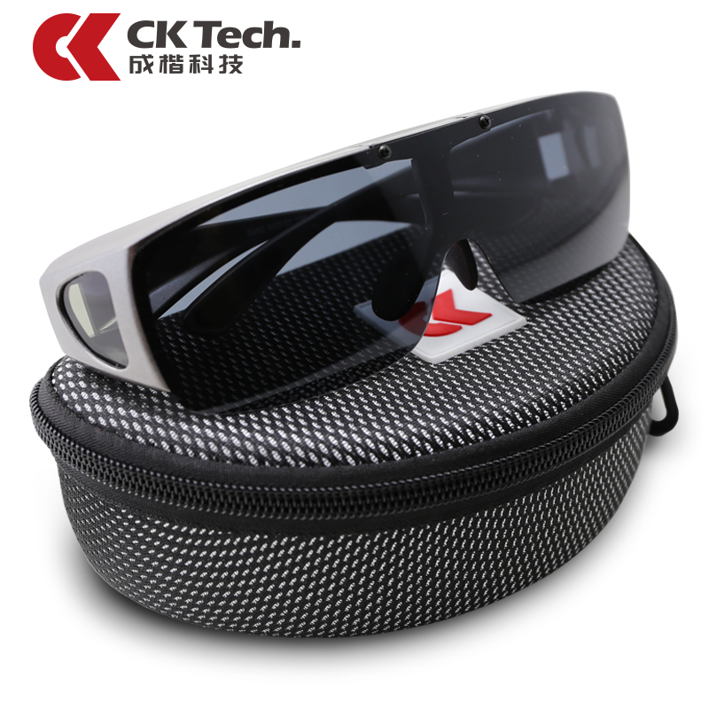 CK Tech Brand   Safety Glasses Multifunctional Protective Goggle Laser Outdoor Cycling Sports Lab Airsoft  Eyeglasses S865 ck tech brand outdoor sports laboratory goggles riding cycling eyewear men safety glasses airsoft uv protective goggles 045