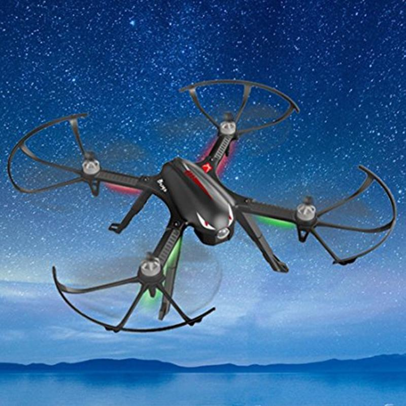 LeadingStar MJX B3 Bugs 3 Brushless RC Helicopter 80KM/H Remote Control Professional Drone can Add 4k Camera цена