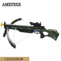 1set Children Crossbow Archery kids Outdoor Shooting Training Gun Shootout Toy Set Crossbow Sucker Arrows Catapult Toy