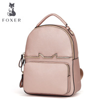 FOXER Brand Girls School Bag Ladies Women Soft Preppy Style Cowhide Leather Solid Backpack Free Shipping