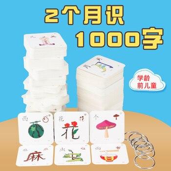 Nouveau chaud 289 pièces/boîte chinois caractères cartes enfants bébé amusant pictogramme illumination apprentissage cartes pictographique alphabétisation cartes
