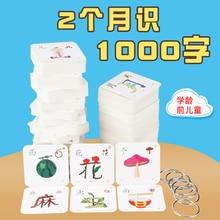 Yeni Sıcak 289 adet/kutu Çince Karakterler Kartları çocuklar bebek Eğlenceli pictograph aydınlanma öğrenme kartları Piktografik okuryazarlık kartları