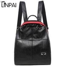 Linpai Брендовые женские рюкзак натуральная кожа школы Рюкзаки для девочек-подростков сумка Дорожные сумки свободного покроя Mochila
