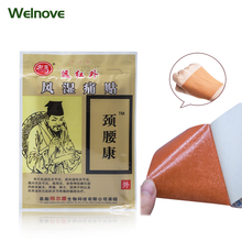16Pcs/2Bags Medical Plasters Pain Back Joint Arthritis Neck Waist Patches Chinese Plaster D1374