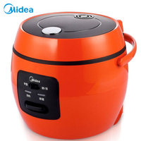 2L Orange Mini Plastic Rice Cooker with Black Grain Liner Cylinder 350w Energy saving Electric Rice Cooker for 1 2 People