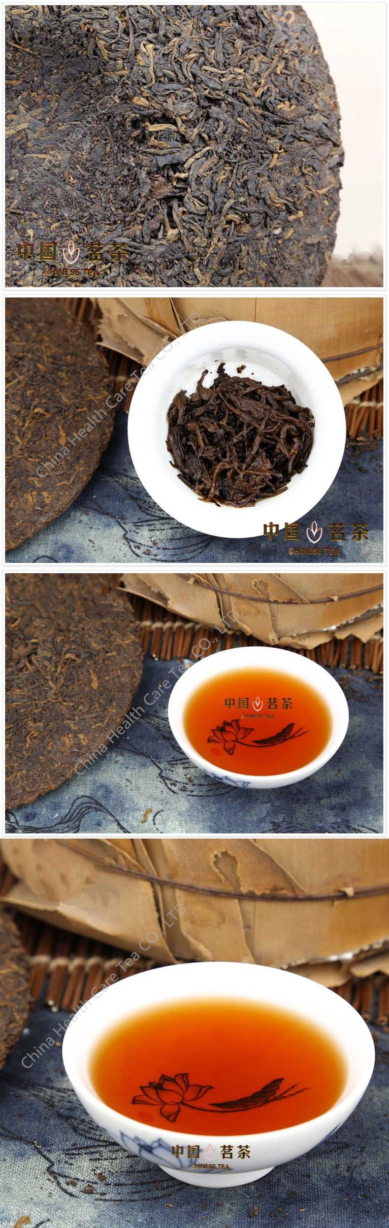 Made in 1960 Raw Pu Er Tea, 357g Oldest Puer Tea, Ansestor Antique, Honey Sweet, Dull-red Puerh tea, Ancient Tree