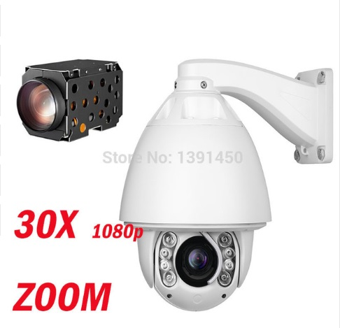 30X zoom support P2P ONVIF for Hik NVR Hik auto tracking ptz ip camera 1080P Security high speed dome camera ip цена