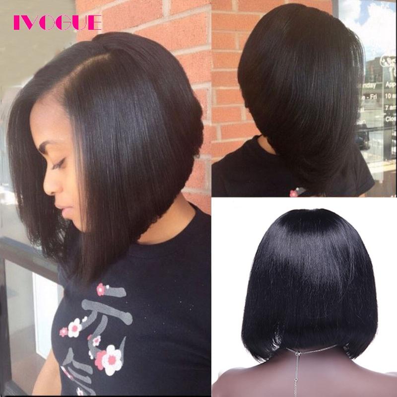 Short Bob U Part Wigs Human Hair Silky Straight Virgin