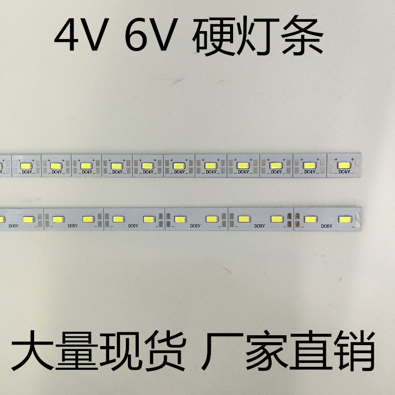 Led tvrdé pásky 5730 LED 4V pásky tvrdé světlo DC4V 50cm / ks - LED Osvětlení