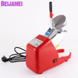 BEIJAMEI Hot 85KG/H Electric Ice Crusher Smoothie Shaver Home Ice Block Breaking grinder Machine 220V