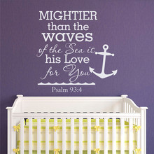 Wall Art Sticker Anchor Room Decoration Inspiration Words Psalm 93 4 Mightier Than The Waves Of Sea Mural Removeable LY486