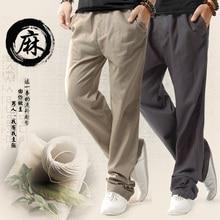 Mens Cotton Loose Casual Straight Leg Long Trouser Pants Hemp Thin Spring S27