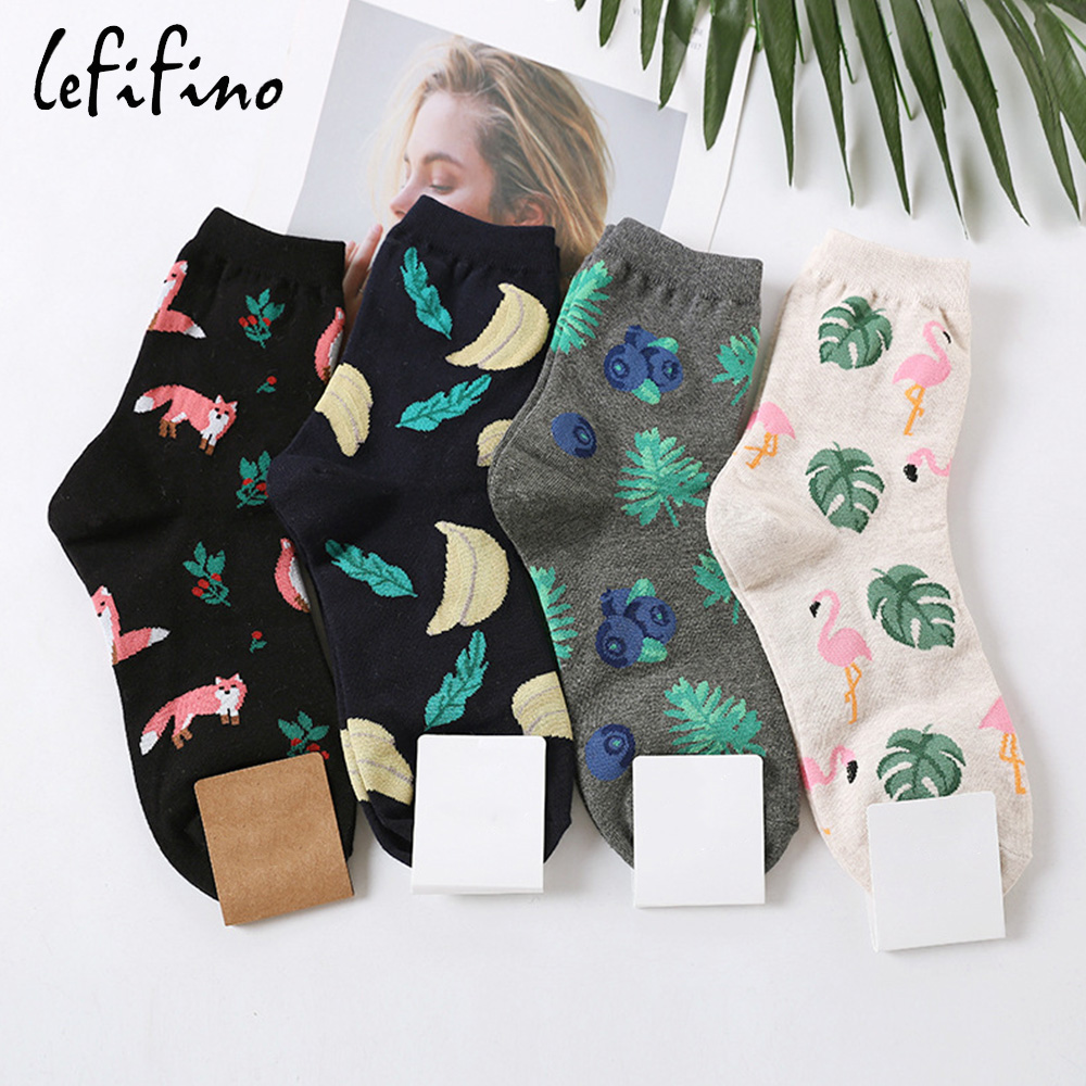 SESY Coconut Palm Tree Unisex Crew Socks Short Sports Stocking