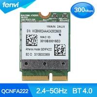 Беспроводная карта Atheros QCNFA222 AR5BWB222  Двухдиапазонная  300 Мбит/с  2 4 ГГц/5 ГГц  802.11a/b/g/n  Wi-Fi + Bluetooth BT 4 0  NGFF  Wlan