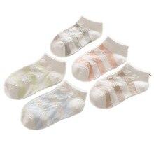 11 см, короткие носки для маленьких мальчиков 5 пар, дышащие летние короткие носки с сеткой детские носки, удобные детские носки-башмачки 5 пар