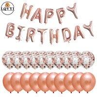 21 шт. 16 дюймов Фольга надпись с днем рождения воздушные шары из розового золота конфетти шары из латекса, следа Baby Shower для девочек и мальчико...