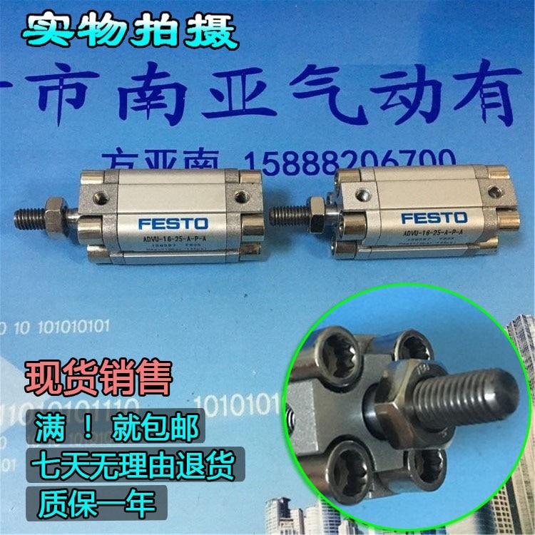 ADVU-16-20/25/30-P-A   FESTO Compact cylinders advu 12 20 25 30 p a festo compact cylinders