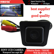 FUWAYDA SONY CCD Chip Sensor CAR REAR VIEW REVERSE Parking Backup Safety CAMERA FOR Mercedes-Benz S-Class GLK300 GLK350 HD