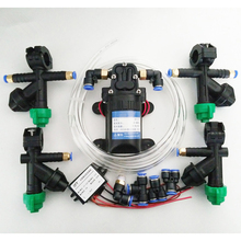 Agricultural drone spray system accesorries nozzle,Water pump Buck module, Pump governor, Adapter, Water pipes for 5L/10L/15L
