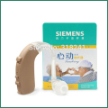 Hot sale Siemens Digital Wireless Touching Hearing Aid Aids Moderate Severe Loss Small BTE Ear Care Sound Amplifiers cheap price